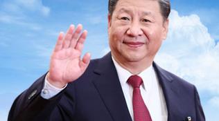 """""""从团结合作中获取力量""""——记国家主席习近平2019年夏中亚之行"""