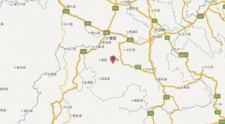 四川宜賓市珙縣發生5.6級地震 震源深度8千米