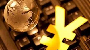 进一步扩大金融业对外开放!国务院金融委推出11条举措