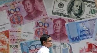 """把中國列為""""匯率操縱國"""",美國這是在搞笑嗎?"""