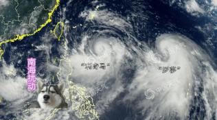 """最強臺風""""利奇馬""""將送來狂風暴雨 周末江蘇大部分地區最高溫降至2字頭"""