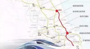 宁淮铁路开工!盐城-南京,将不到2小时!未来还能1小时内通达……