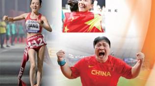 世錦賽3金3銀3銅!中國田徑創26年來最佳戰績