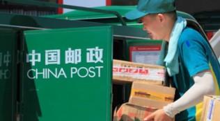 国家邮政局:2020年中国国际小包终端费涨27%