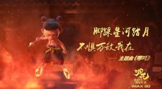 《哪吒》代表中國內地角逐奧斯卡最佳國際電影獎