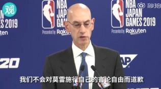 上海NBA球迷之夜,取消!今天的中國不吃兩面三刀那一套!