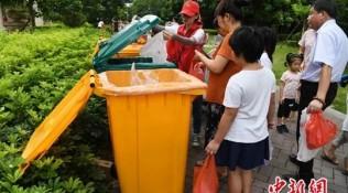 237個城市已啟動垃圾分類 14個城市覆蓋率超過70%