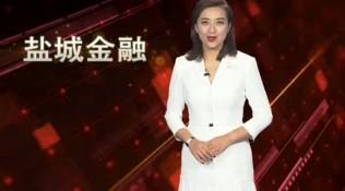 """平安銀行""""金融知識進課堂""""走進鹽城文峰初級中學"""