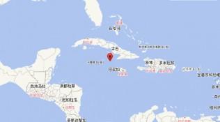 古巴南部海域发生7.7级地震,震源深度10千米