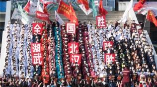 """从磨难中奋起——武汉战""""疫""""凝聚中华民族磅礴力量"""