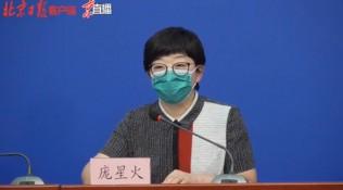 北京新增2例确诊病例详情公布 均为新发地市场销售人员