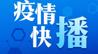 9月27日最新发布:昨日江苏无新增新冠肺炎确诊病例