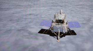 """重1731克!嫦娥五号任务月球样品正式交接""""土""""研究开始"""