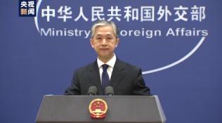 外交部回应中方宣布无限期暂停中澳战略经济对话机制