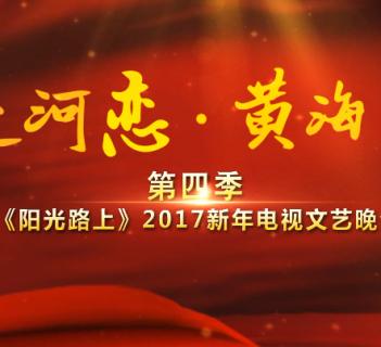 美丽中国梦,吉祥幸福年.