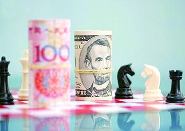 人民币对美元中间价创4年新低