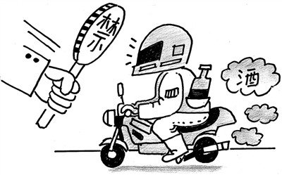 摩托车酒驾_酒驾弃车逃跑成功_唐山豪车酒驾司机打伤母女