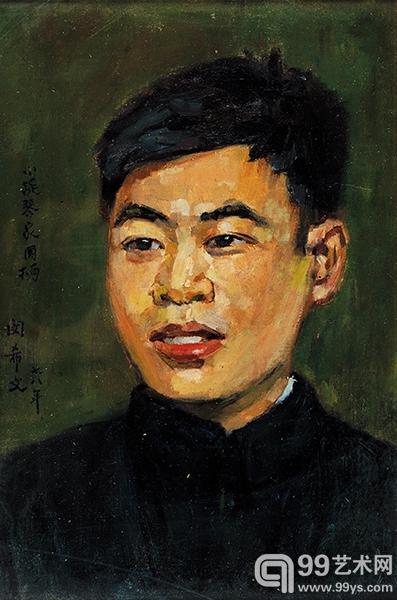 LOT1140 闵希文 小提琴家 油彩画布 1978年 39×27cm