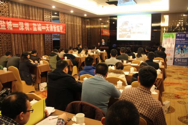 春秋航空入驻盐城 将开通天津和深圳的直航班次