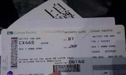 在飞机上 英语