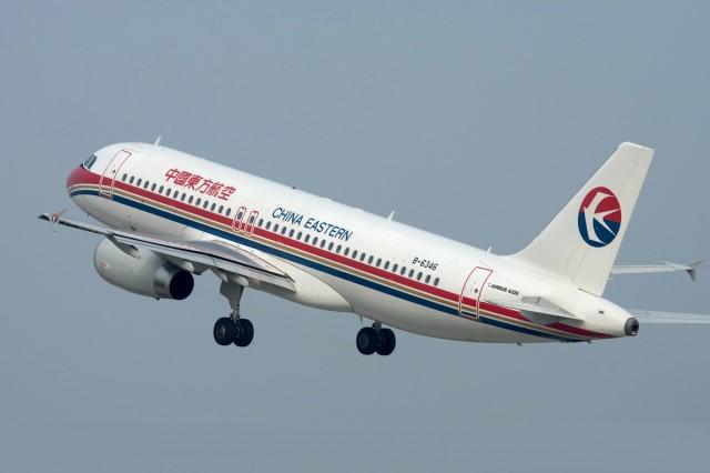 南京8月20日开通往返盐城航线 每天一班票价低至140元