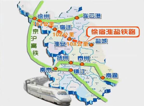 开工(线路图)敲定 全线按时速250公里高铁标准建设