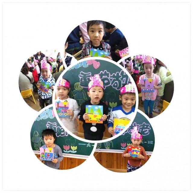 重阳节 幼儿园孩子给老人送祝福