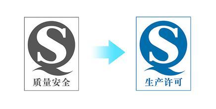 logo logo 标志 设计 矢量 矢量图 素材 图标 436_220