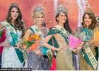 2015地球小姐典礼举行 菲律宾佳丽夺冠