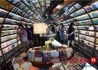 """""""高颜值""""书店扬州开门迎客 穿梭于书墙感受立体阅读氛围"""