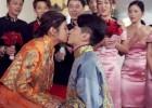陈晓陈妍希穿中式礼服大婚 妈妈们靓丽抢镜