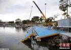 已经习惯了!巴西里约奥运会帆船赛场踏板断裂