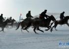 内蒙古牙克石举办凤凰山开雪节