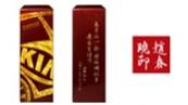 黄海印吧文化创意产品 3