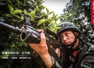 八一建军节:我是一个兵