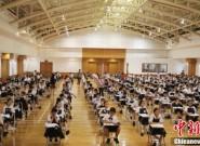 1.5万多名考生参加2017年印尼全国汉语考试