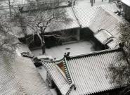 四合院 才是中国最美的豪宅
