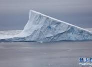 """专访:在南极,最美的蓝冰可能通向死亡——中国南极科考队员讲述""""冰缝惊魂记"""""""