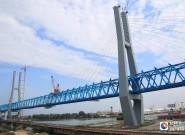 徐盐铁路盐城特大桥新洋港斜拉桥成功合龙!