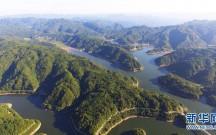 重庆石柱:太阳湖景美不胜收