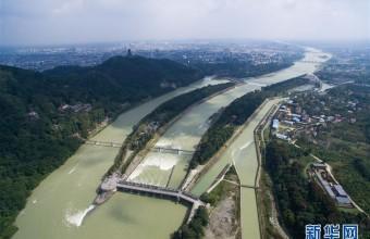 都江堰等4工程入选世界灌溉工程遗产 我国世界灌溉工程遗产有3大突出特点