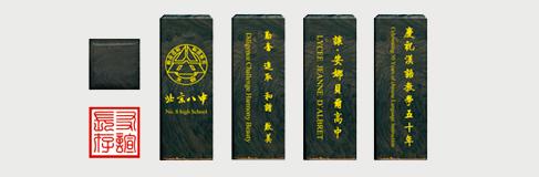 黄海印吧文化创意产品8