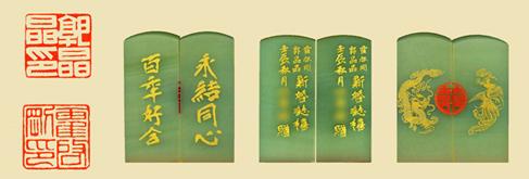 黄海印吧文化创意产品 5