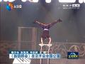 《新鹊桥会》在京开启全国公演