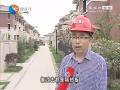 新墙材助力我市城乡建设转型发展