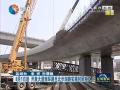 8月1日起 开放大道南环路至北步湖路实施封闭施工