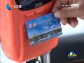 市区中小学生公交IC卡优惠政策调整