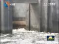 """我市启动里下河地域防汛Ⅲ级应急相应 全力应对台风""""尼伯特"""""""
