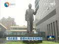 悦达集团:稳增长推改革促转型