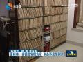 夏桂林:金银非宝报为宝 生命不息学到老